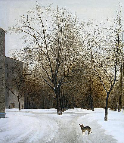 Landscape with a Dog cityscape - oil painting