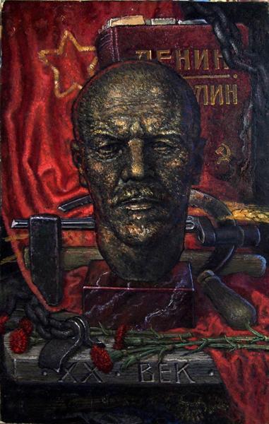 ХХ век. Мемориал натюрморт - масло живопись Ленин соцреализм история