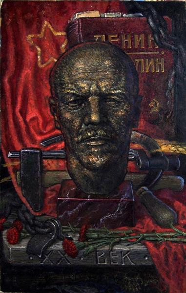Ленин соцреализм история