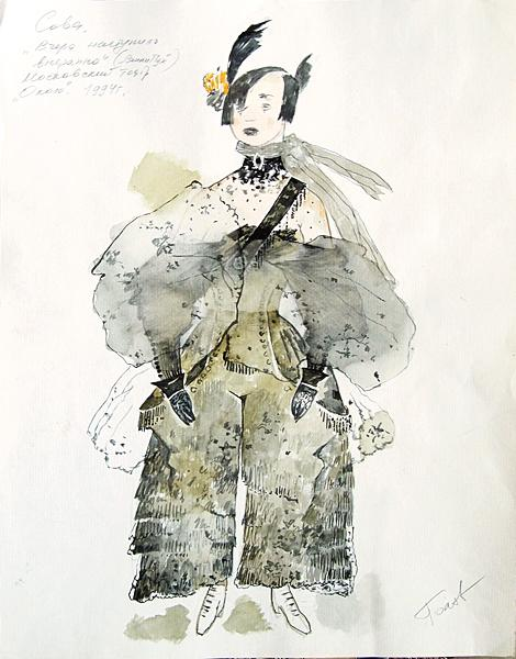 Sketch for a Theater Costume of the Owl in the Play by A.A. Miln costume - watercolor theatre art