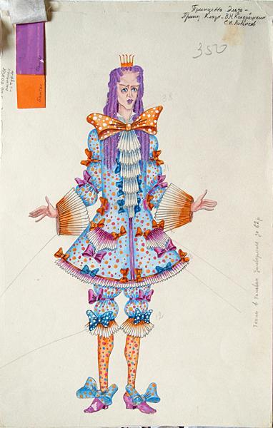 Эскиз костюма Принца Клауса к спектаклю по сказке Г.Х.Андерсена