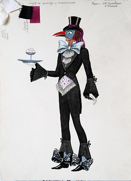 Sketch for a Theater Costume of Raven the Prince in