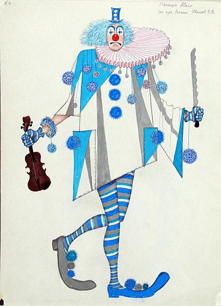 Sketch for a Theater Costume costume - gouache, watercolor theatre art
