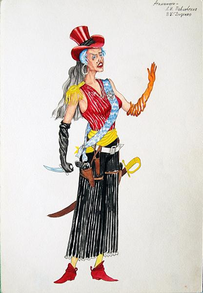 Sketch for a Theater Costume of the Ataman in