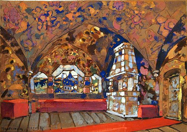 Sketch for a Theater Set theatre set - watercolor theatre art