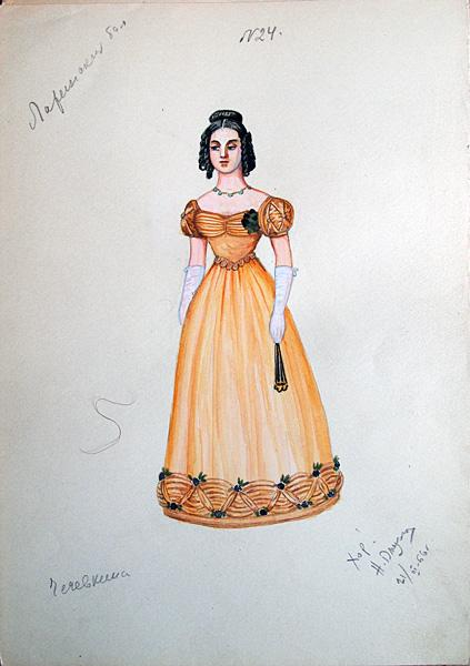 Untitled costume -  theatre art
