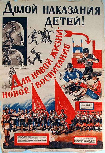 Down with the children punishment! propaganda - color lithography poster