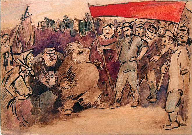 Untitled propaganda - watercolor drawing