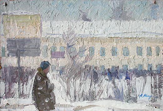 Boys' Gymnasia. Yard cityscape - oil painting